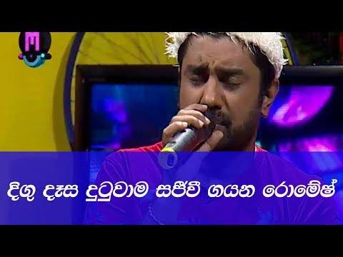 Romesh Sugathapala - Digu Desa Dutuwama | Live At Music Online