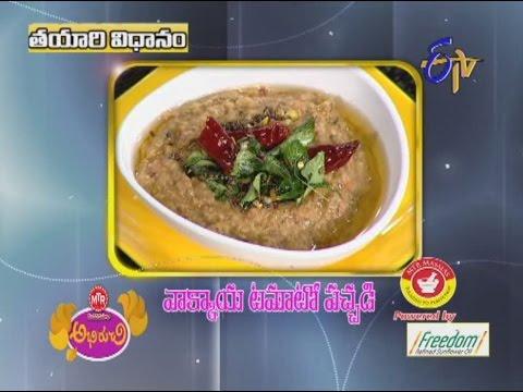 Abhiruchi - Vakkaya Tomato Pachhadi - వాక్కాయ టమాటో పచ్చడి