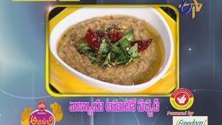 Abhiruchi-Vakkaya Tomato Pachhadi-వాక్కాయ టమాటో పచ్చడి