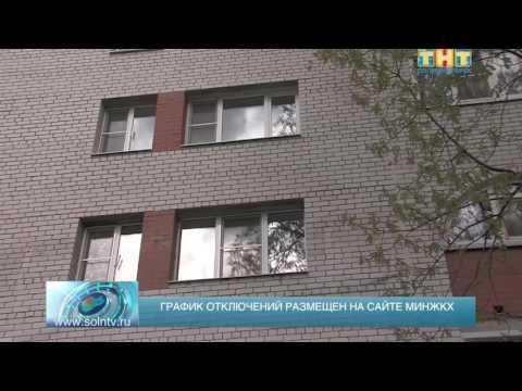 Контакты - Москва
