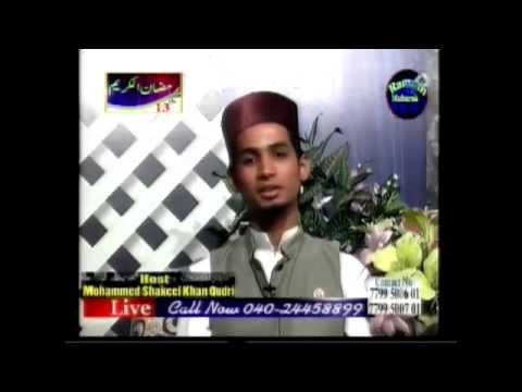 Rasool e paak se pinha kisi ka haal nahi by Shakeel khan quadri...