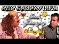 Ustad Sillo Singer   Zulfi Shah Comedy King And Funny Video   Tp Sindhi