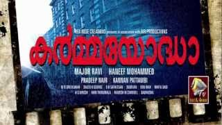 Karmayoddha - MALAYALAM MOVIE