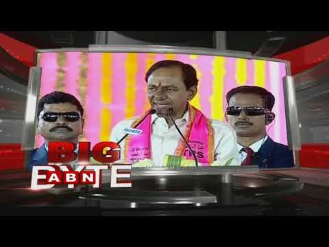 CM KCR about Manifesto committee for next Elections | BIG BYTE