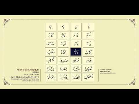 Kuran Öğreniyorum 11 - Harf-i Med (Uzatma Harfi) Elif ( ا) (Fatih Çollak)