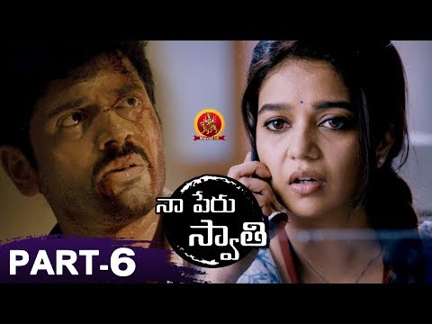Naa Peru Swathi Full Movie Part 6 - 2018 Telugu Movies - Colors Swathi, Ashwin