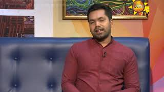 Hiru TV Morning Show  | 2019-01-04