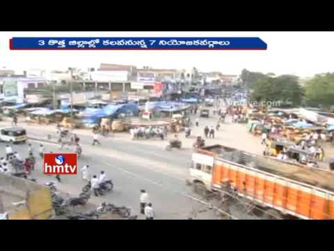 Political Leaders Facing Headache With To Formation Of New Districts In Telangana   HMTV