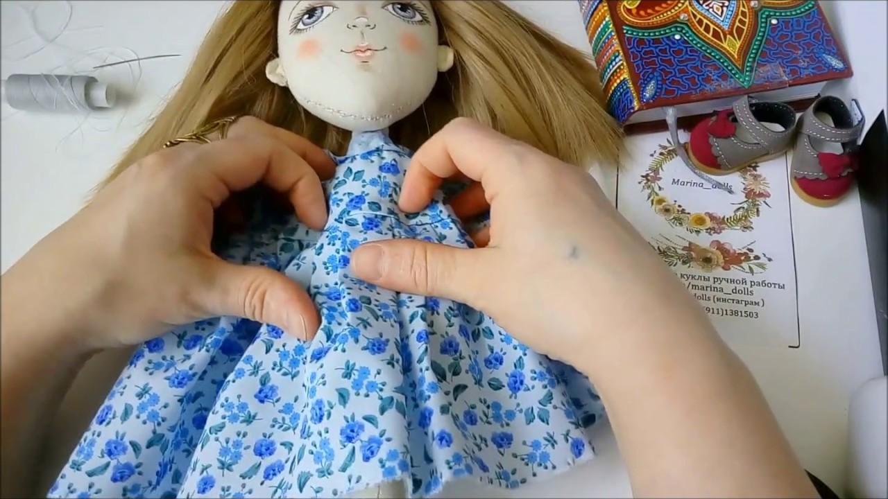 Реклама кукол своими руками 13