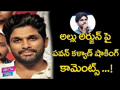 Pawan Kalyan Shocking Comments On Allu Arjun | Naa Peru Surya | Tollywood | YOYO Cine Talkies