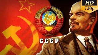 National Anthem Of Union Of Soviet Socialist Republics Instrumental