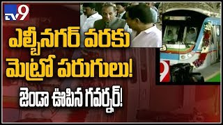 Ameerpet to LB Nagar metro train flagged off by Governor Narasimhan