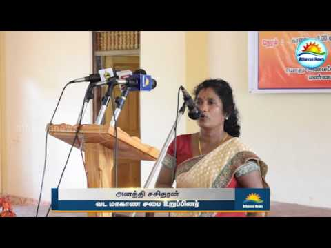 UN Change their situation of Sri Lanka's issue - Ananthi Sri tharan