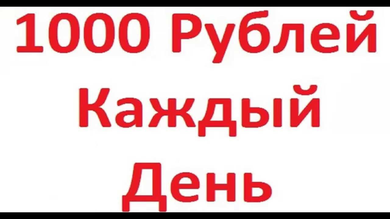 Prospero ru - дополнительный заработок в интернете с