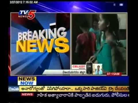 Gang Rape in Vizianagaram before husband - TV5