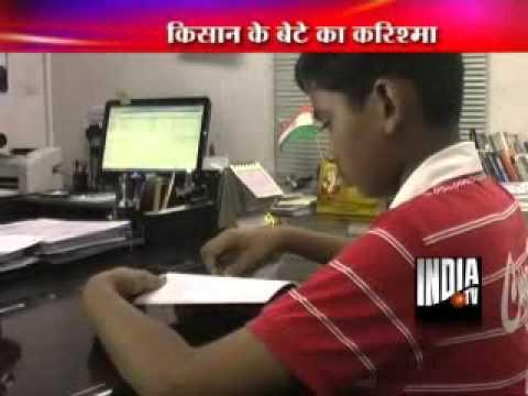 12-year-old Bihar Boy Cracks Iit Exam video