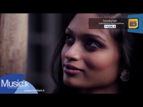 Sonduriye - Subhashana Karunarathne