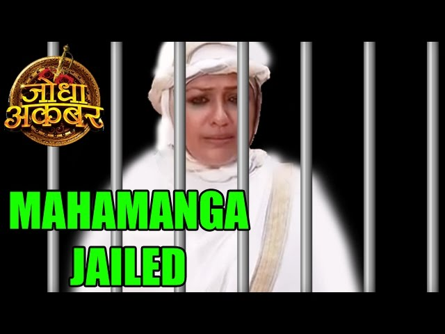 Jodha Akbar : OMG! Mahamanga JAILED by Jalal | MUST WATCH 24th July 2014 FULL EPISODE