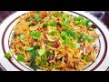 कैसे बनाना है फ्राइड राइस | How To Make Fried Rice Indian Style | Vegetable Fried Rice | Fried Rice