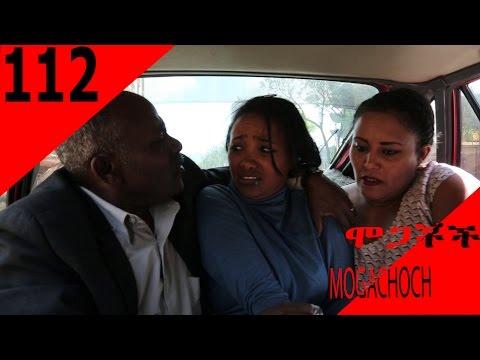 Mogachoch Part 112