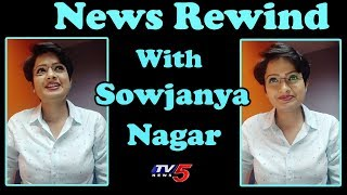 Todays Top News | News Rewind by Sowjanya Nagar | 24th April 2019