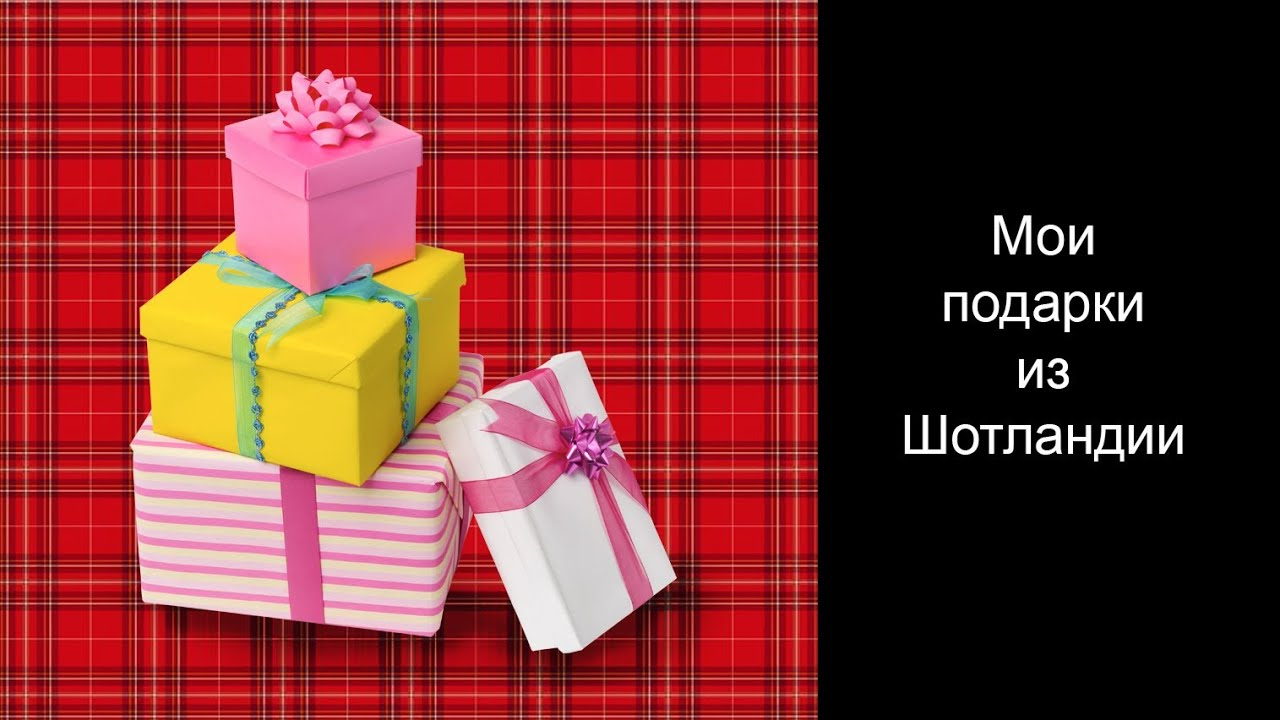 Отличным съедобным подарком из Шотландии станут производимые всемирно 49