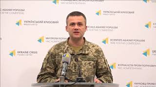 Col. Dmytro Hutsulyak, Ministry of Defense of Ukraine spokesperson. UCMC 09.04.2018