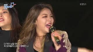 Ailee in 2017 Dream Concert in PyeongChang