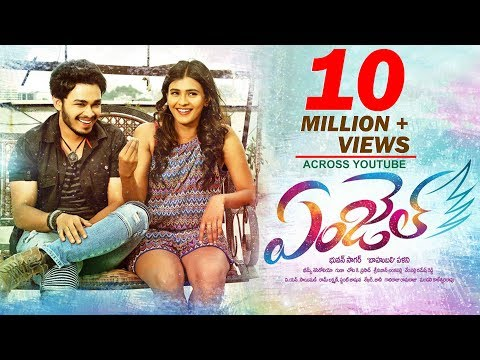 Angel Latest Telugu Full Length Movie | Naga Anvesh, Hebah Patel, Sapthagiri - 2018 thumbnail