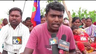 Mogudampally Dalits Protest Over Govt and Revenue Officials Negligency | Sangareddy