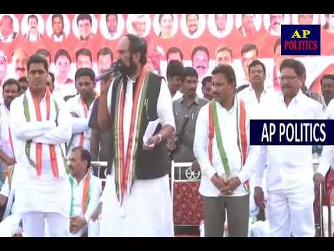 ఆసిఫాబాద్ కాంగ్రెస్ బస్సు యాత్ర మీటింగ్ పుల్ వీడియో   asifabad congress bus yatra meetin AP Politics