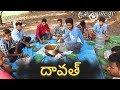 Village Daawat | comedy | my village show food