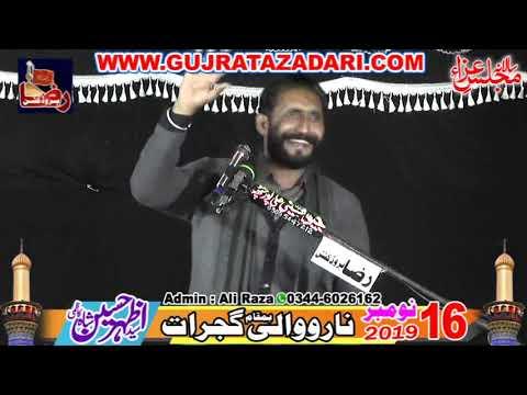 Zakir Habib Raza Haideri | 16 Novermber 2019 | Narowali Gujrat || Raza Production