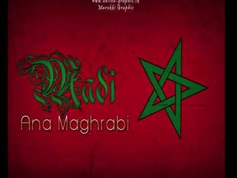 Music video Ana Maghrabi - Madi 2012 - Music Video Muzikoo