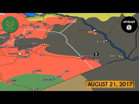 21 августа 2017. Военная обстановка в Сирии. Сирийский спецназ и ВКС РФ готовят новый котел для ИГИЛ