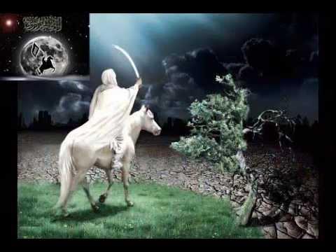 Hezret Eli e Allah terefinden ved olunmush bulagin ustunu acmasi Ve ...