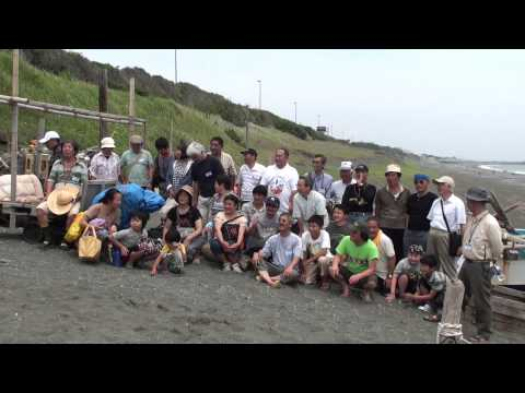 No.3-20130609Jibiki Ami fishing by Oiso Ham Radio Club on June 9, 2013.