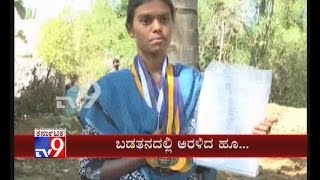 Golden Girl of Chikmagalur: Pavithra, Bags 7 Gold Medals in MA
