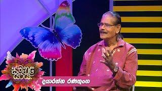 Samanala Yaya - (2021-03-29) | ITN