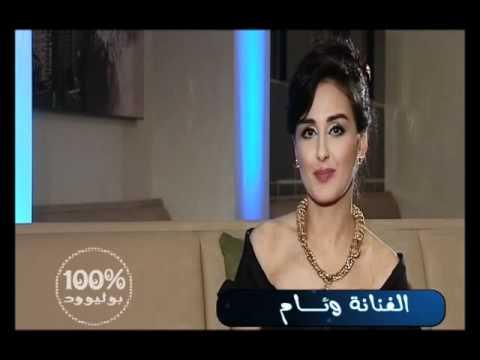 Wiam Dahmani Zee Aflam Interview Part 2/2