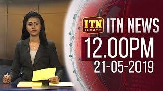ITN News 2019-05-21 | 12.00 PM