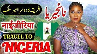 Travel To Nigeria | Full History And Documentary About Nigeria In Urdu & Hindi | نائجیریا کی سیر