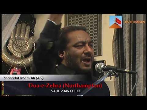 Live! 16th June 2017   Shahadat of Imam Ali (A.S.)   Dua-e-Zehra (Northampton)