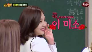 SM members on Knowing brother - Part 4