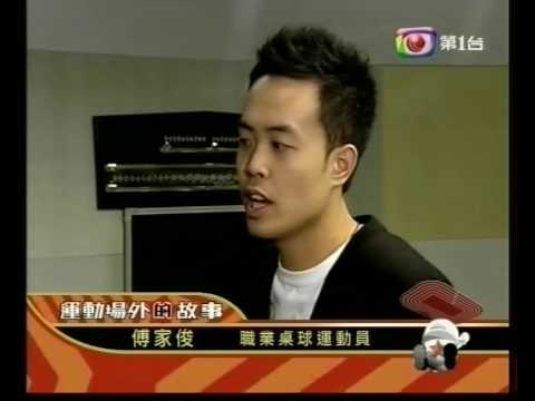 Review 2009'-HK-11yrs old DongDong's snooker training on TV回顧體育王'五集介紹東東桌球