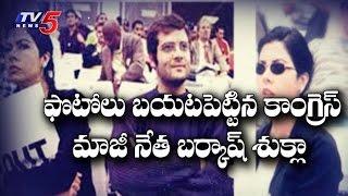 Is Rahul Gandhi in Love With Italian Girl?
