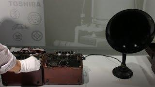【東芝】真空管を使用したラジオを再生