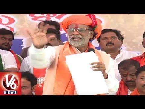 BJP President Laxman Slams TRS Govt At Jana Chaitanya Bus Yatra In Medchal | V6 News
