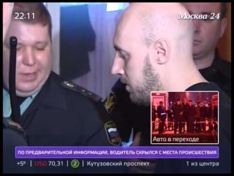 Семью московских неплательщиков выселяют из квартиры