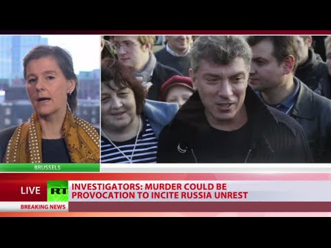 'Nemtsov murder is act of political terror, provocation'